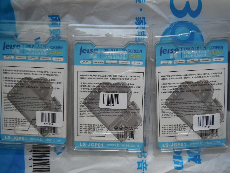 wholesale fashion jewelry distributors 00219834 forsale