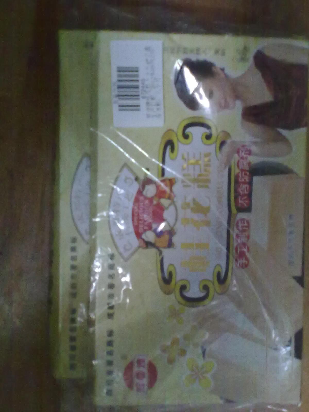 shop online bags 00266347 onlinestore