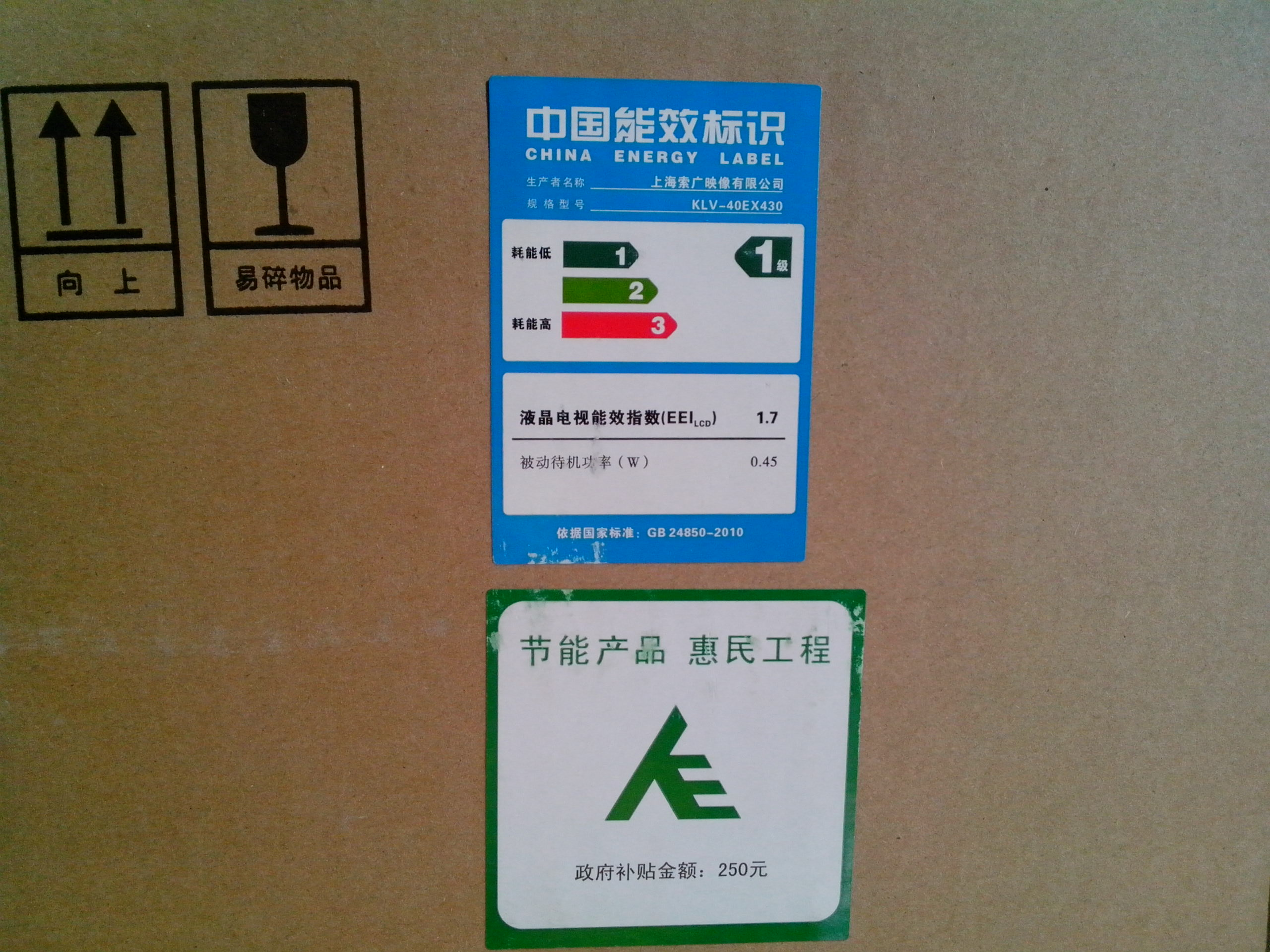 air max elephant print 002103098 cheaponsale