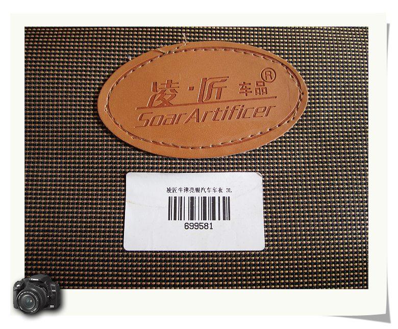 air max 97 metallic gold 00293534 bags