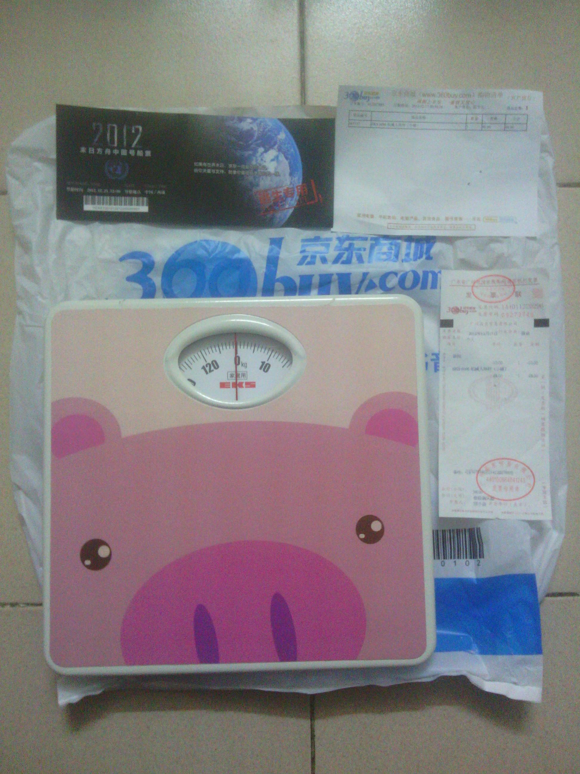 baby clothes cheap online 00263167 shop