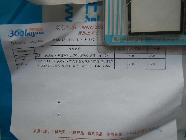 nike max air shoes cheap 00217392 cheap