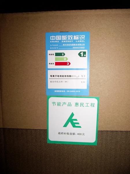 classic air max 1 00246607 wholesale