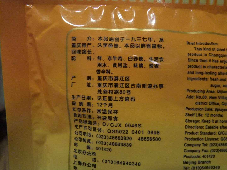 nobis coat 00264770 bags