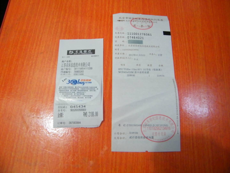 buy cheap soccer jerseys china 00290208 clearance