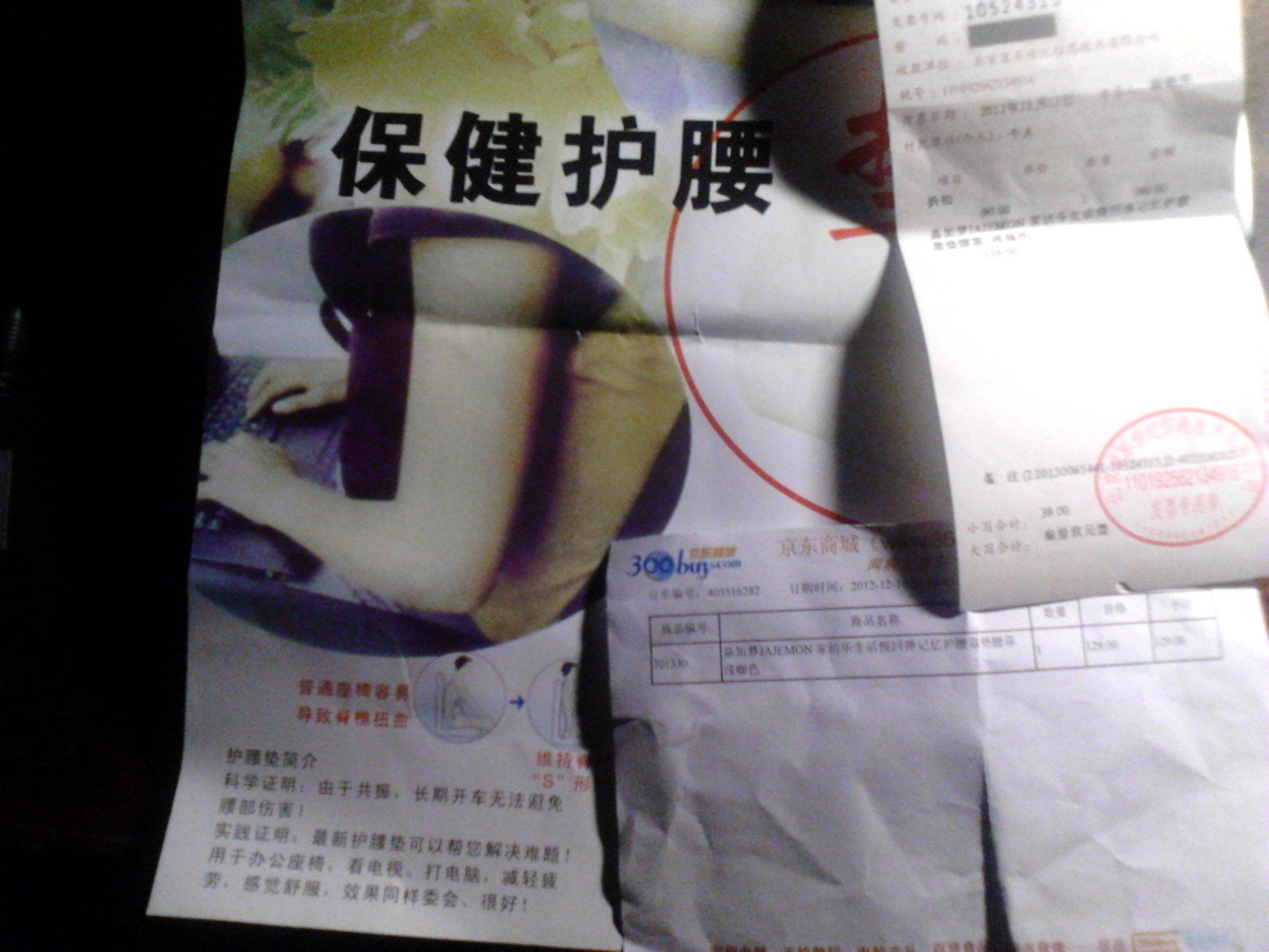alexander wang bag 00231727 outletonlineshop