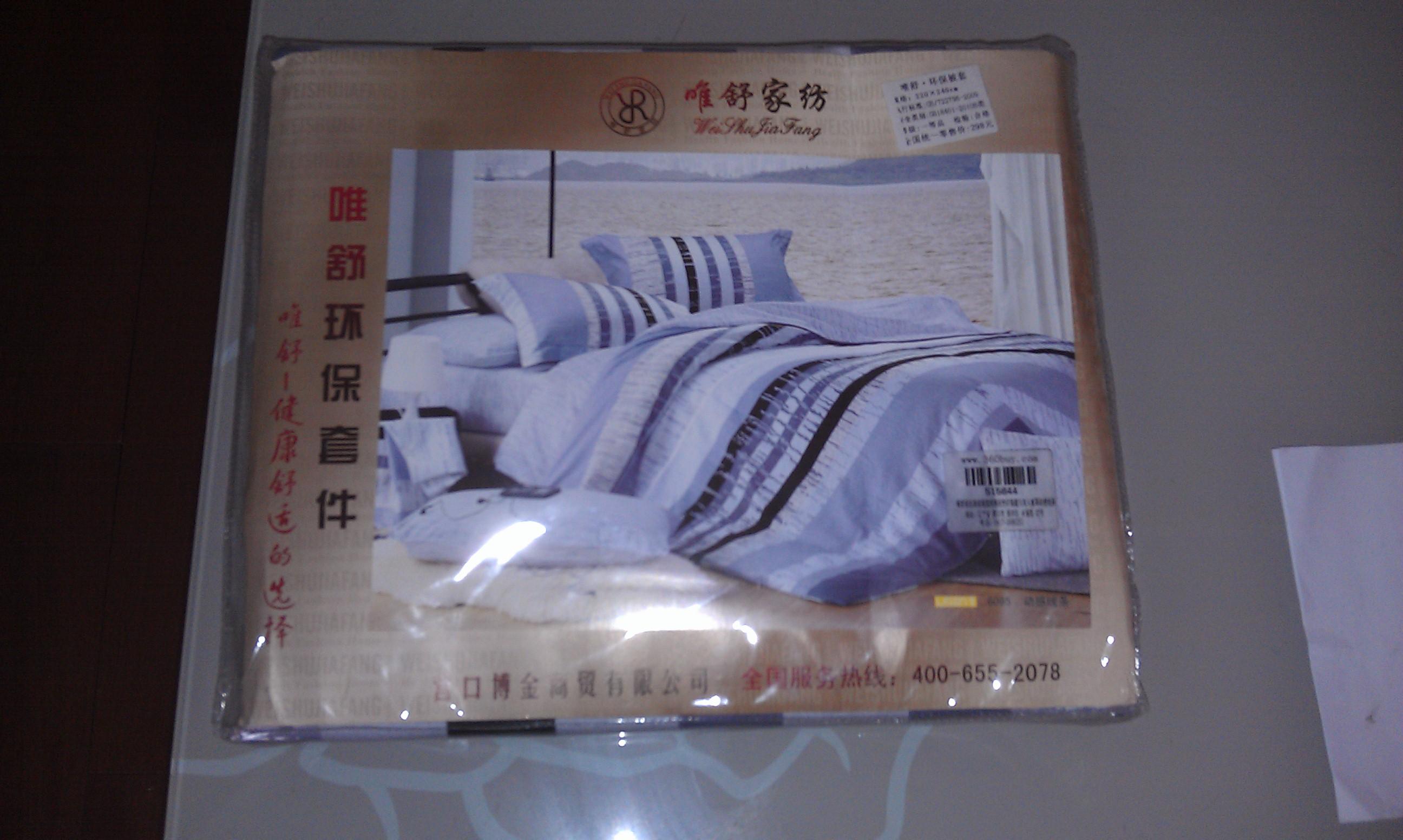 air jordan 11 blue and black 00276471 cheap