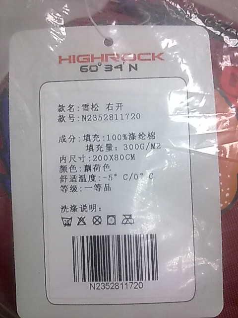 cheap leather handbag 00176726 discount