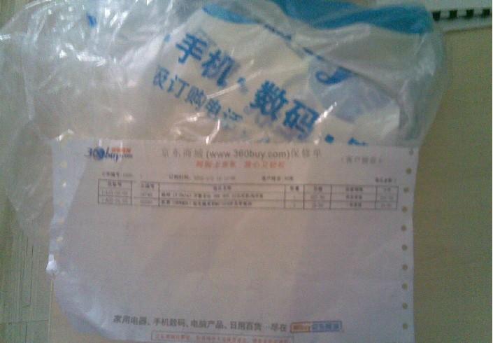 coach handbag clearance sale 00220100 fake