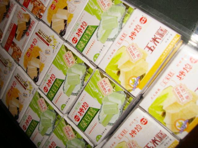 balenciaga papier purseforum 00267141 cheapest