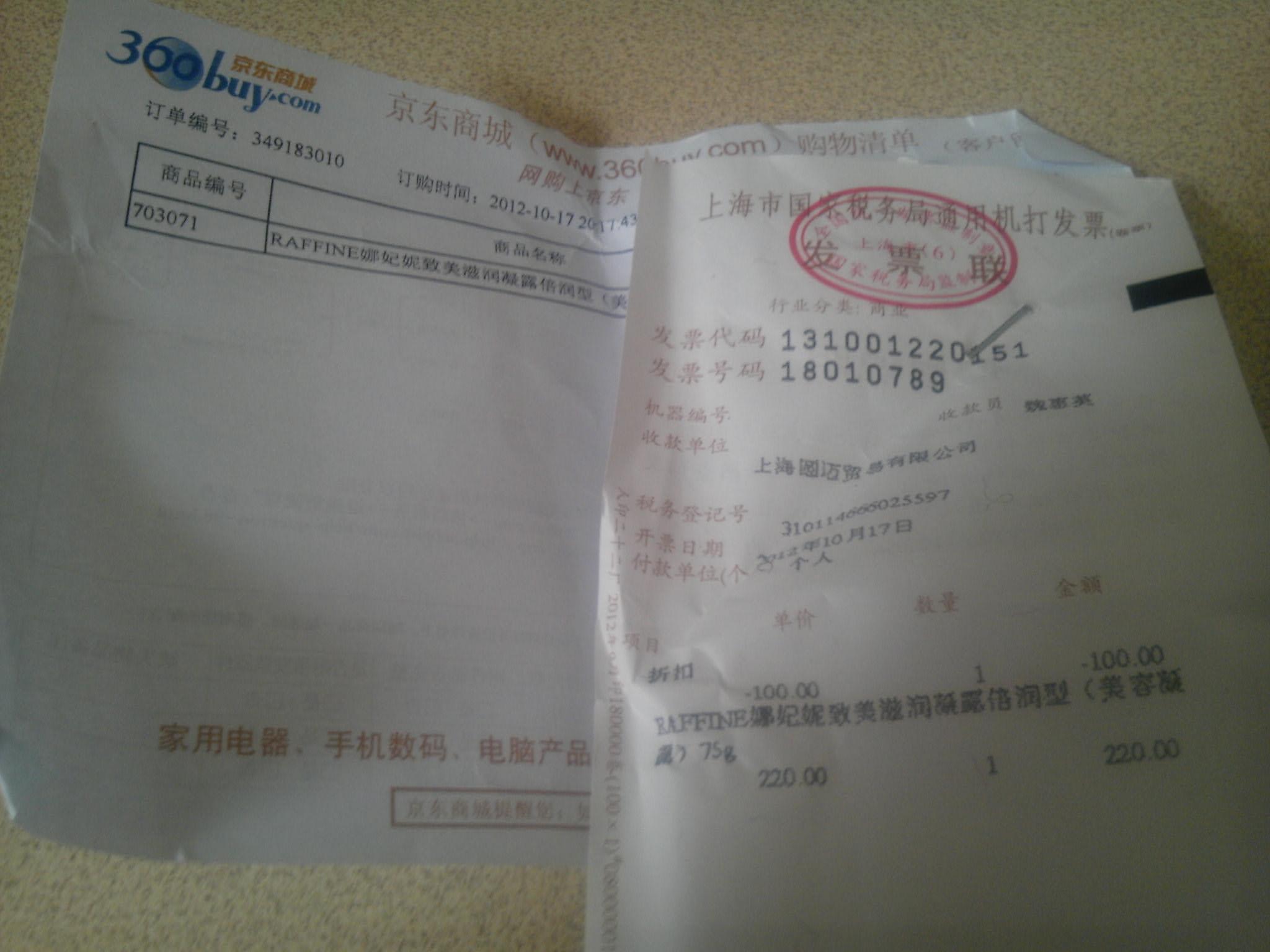 jordan flight runner 2 00277136 bags