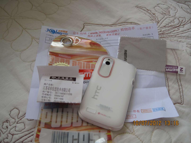 asics contend pronation 00256437 store