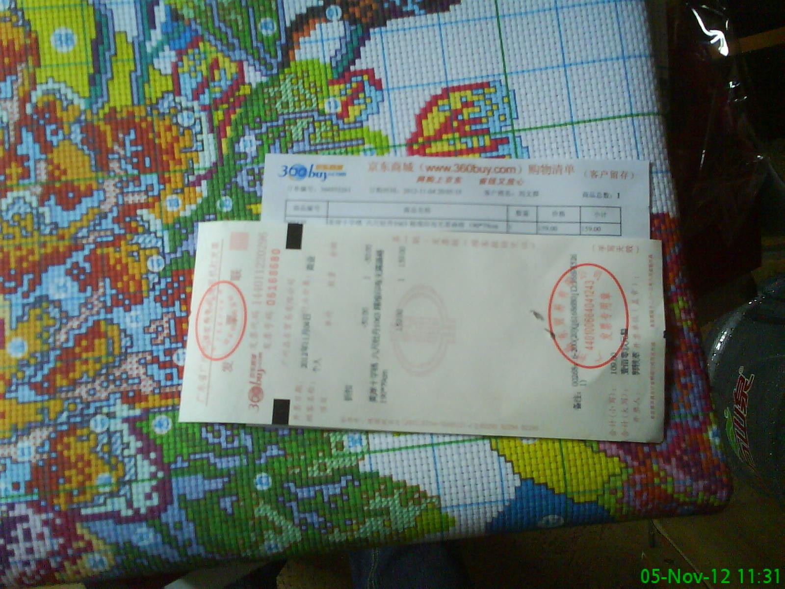 key rings online buy 00240075 shop