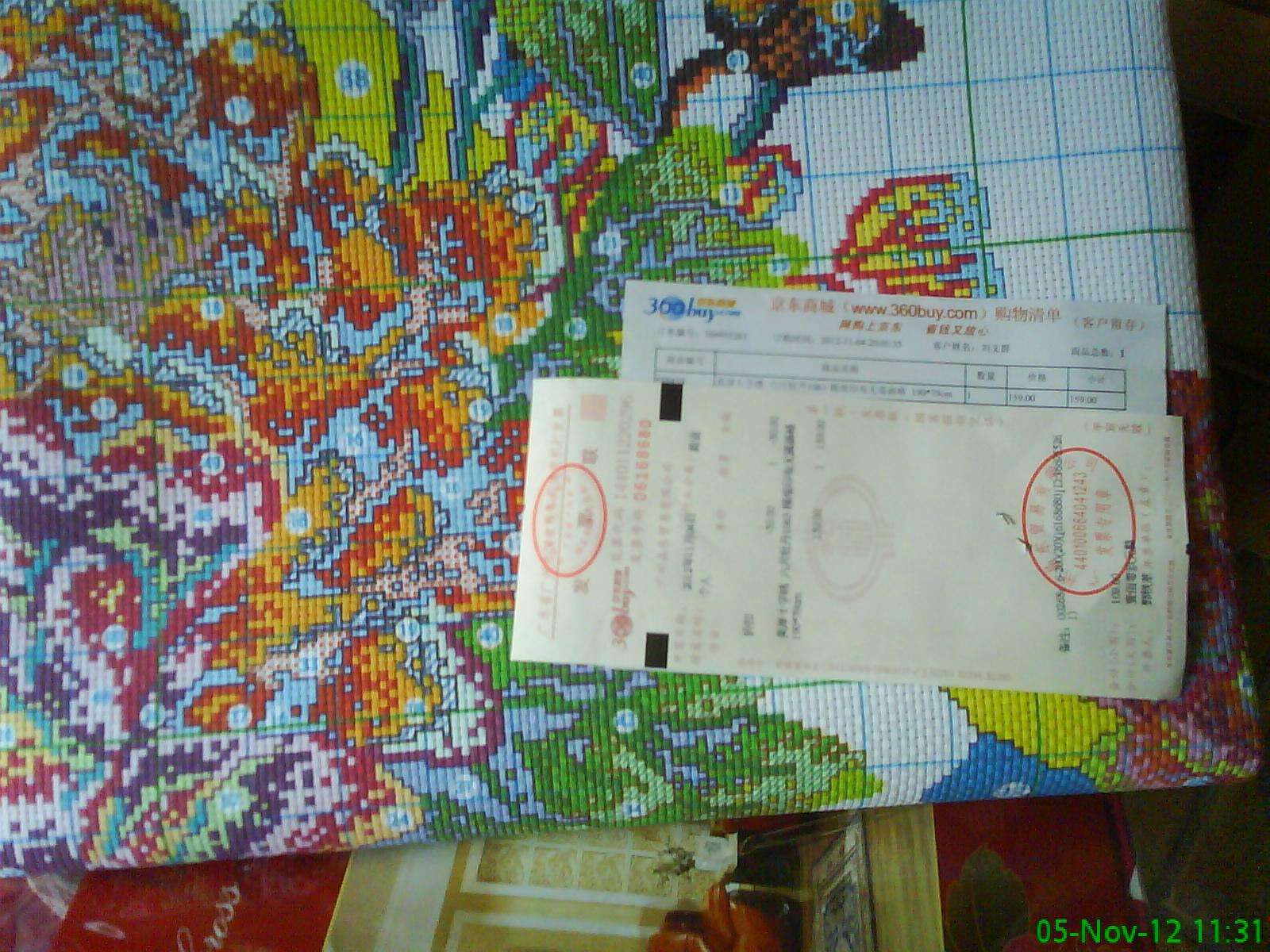 purses buy 00239285 shop