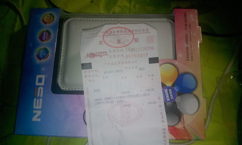 original jordan vi colorways 00243152 store