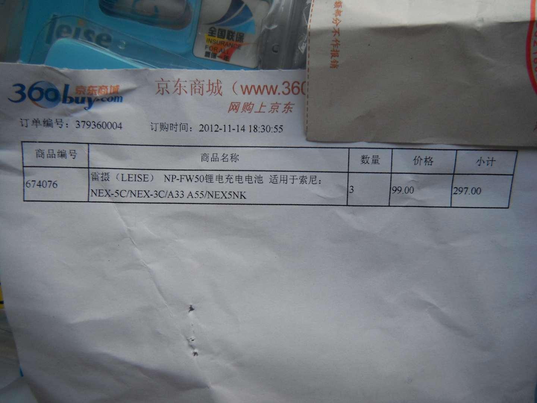 nike air visi pro v university red/white/black 00216954 buy