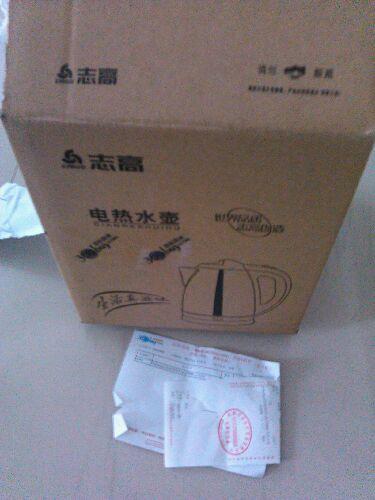 straw trilby hat 00260982 discountonlinestore