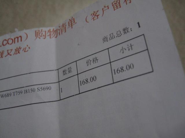 nike customize free run 2 002101445 store