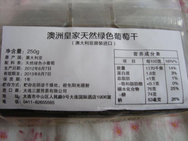 cheap silver shoes 00276295 fake