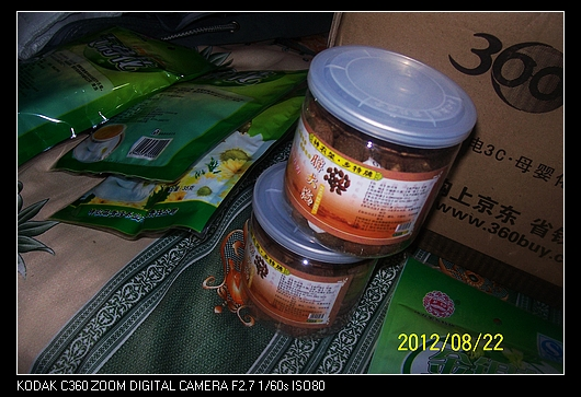 nike mercurial price in dubai 00263188 real
