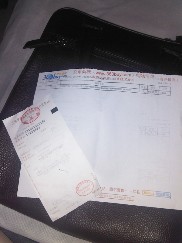 air max 95 for sale cheap 0029628 clearance