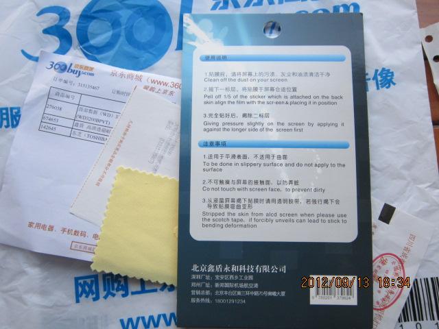 nike sale promo codes 00236379 discountonlinestore