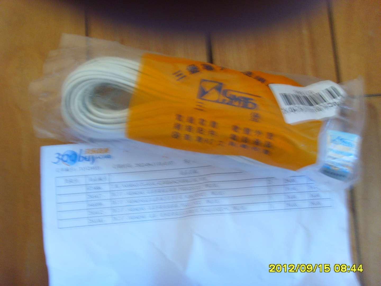 usa soccer nike dri fit 00250678 buy