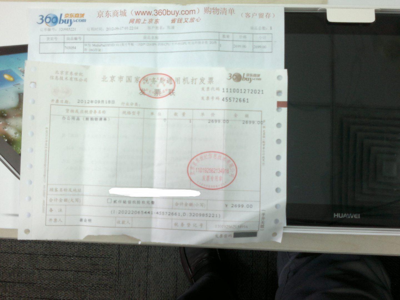 air jordan release in december 2012 00280228 men