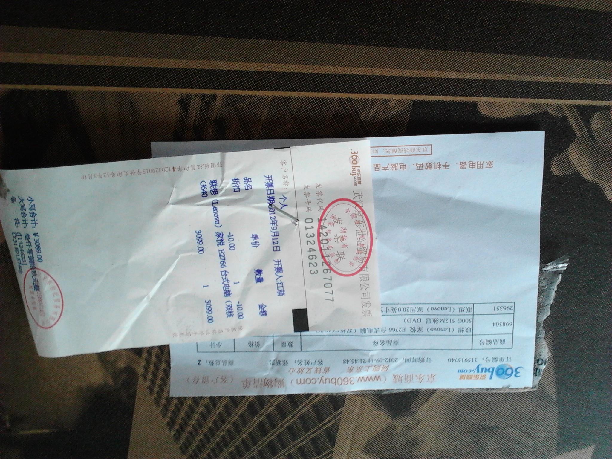 air jordan xiii 13 retro 00225212 for-cheap