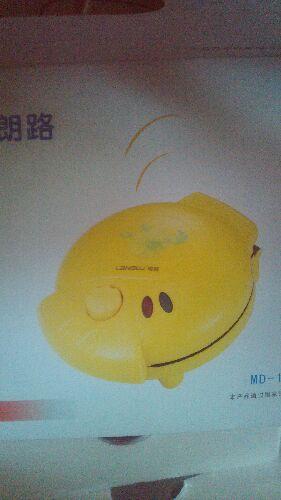 mens nike air max 2012 blue 00267102 onlinestore