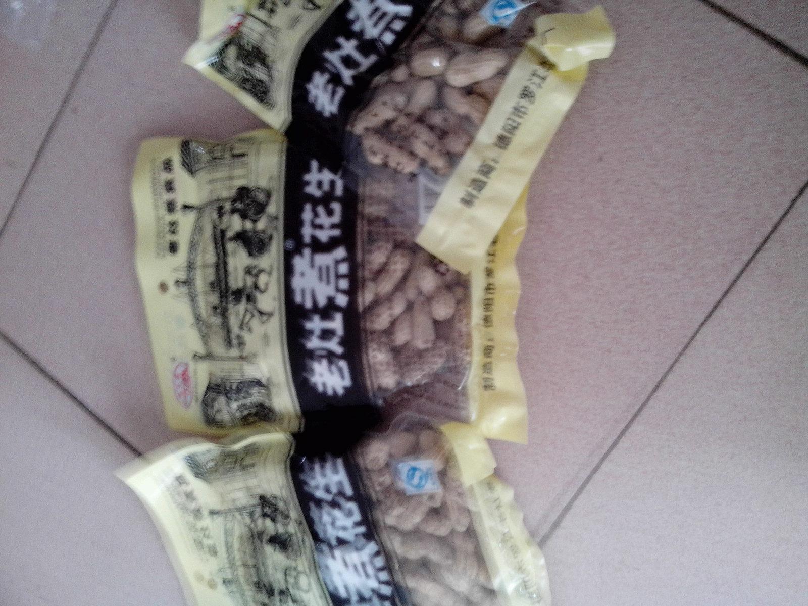 nike mercurial turf review 00267971 bags