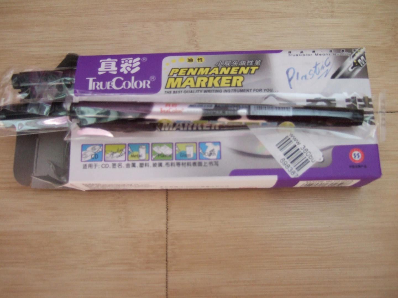 baleciaga 00231849 forsale
