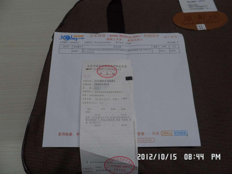 apparel sales 2012 placerville 00289868 cheap