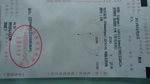 woolrich arctic parka men 00250589 cheap