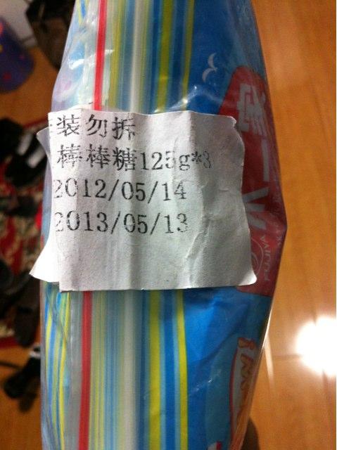 buy bags 00161221 onlinestore