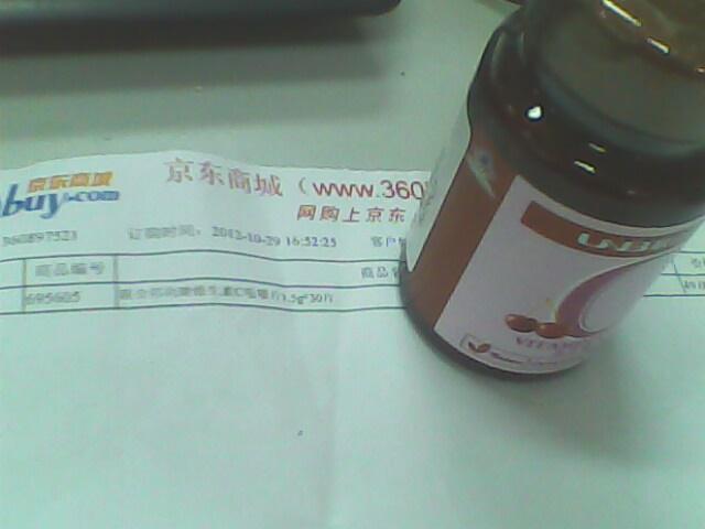 asics gel nimbus 13 neon pink 00225438 cheaponsale