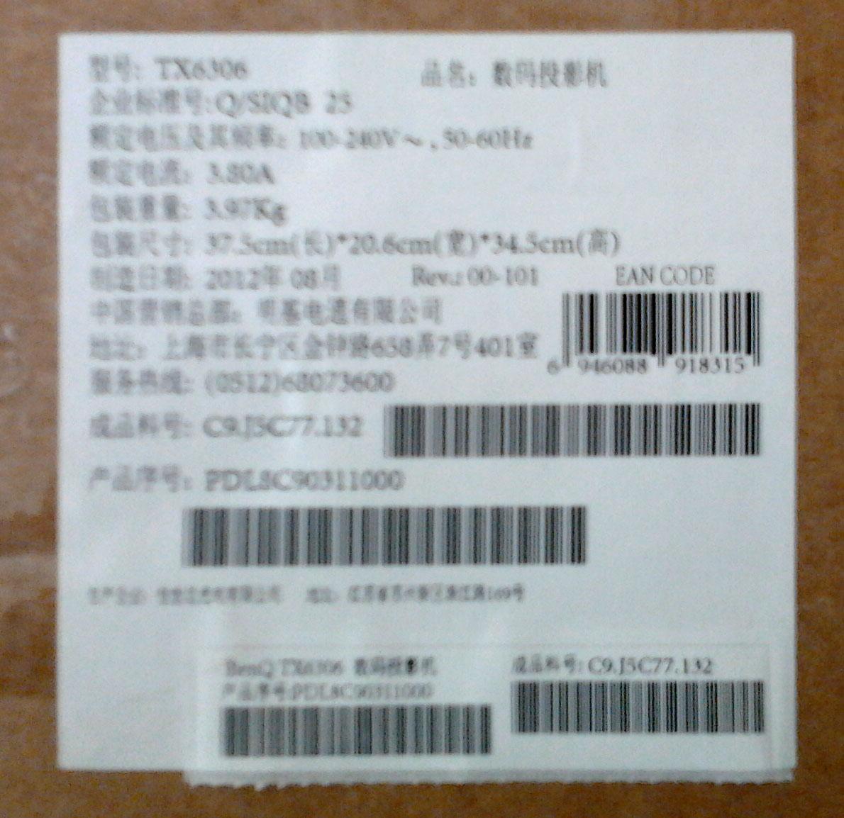 forest green air jordan 14s 00239436 shop