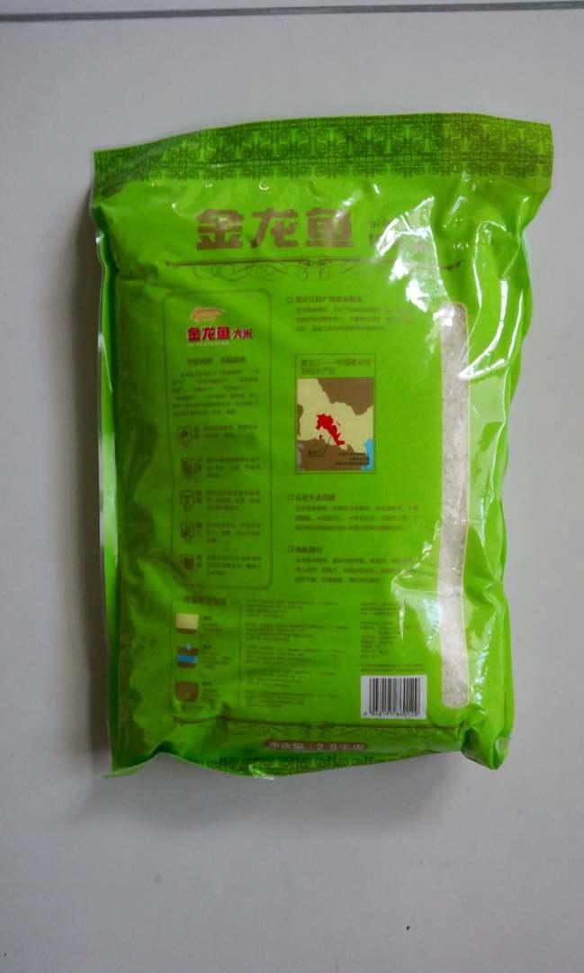 shox sale online 00298047 onlinestore