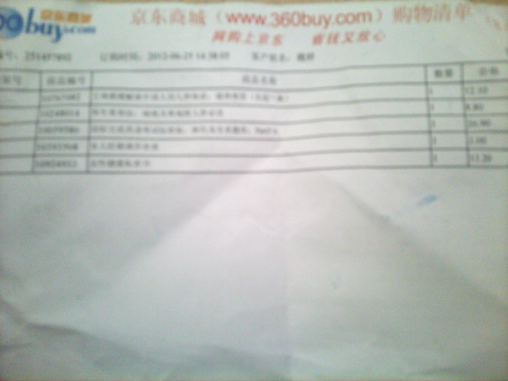 nike free run 3.0 v4 tiffany blue 00259846 shop
