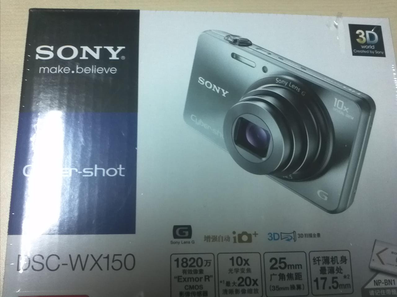 soccer cheap shot video 00264485 onsale