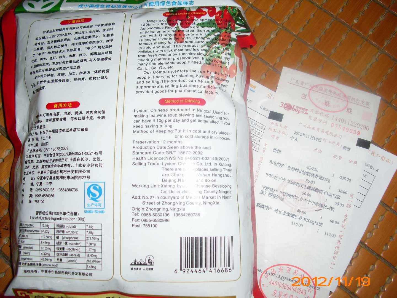 balenciaga outlet store 00211457 discount