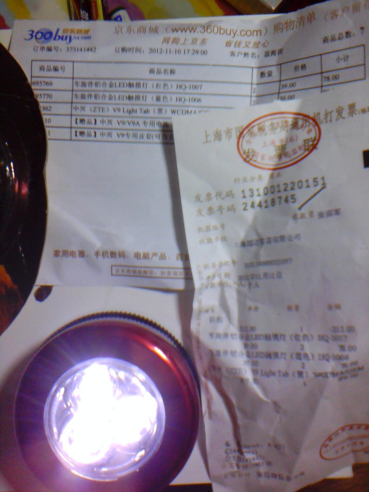 asics gel nimbus 15 womens 00235192 cheap