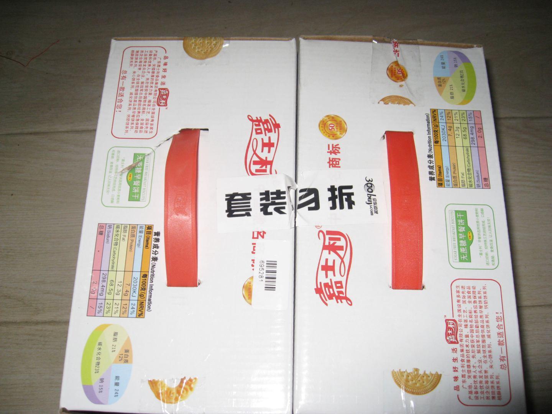 onitsuka asics uk 0029105 bags