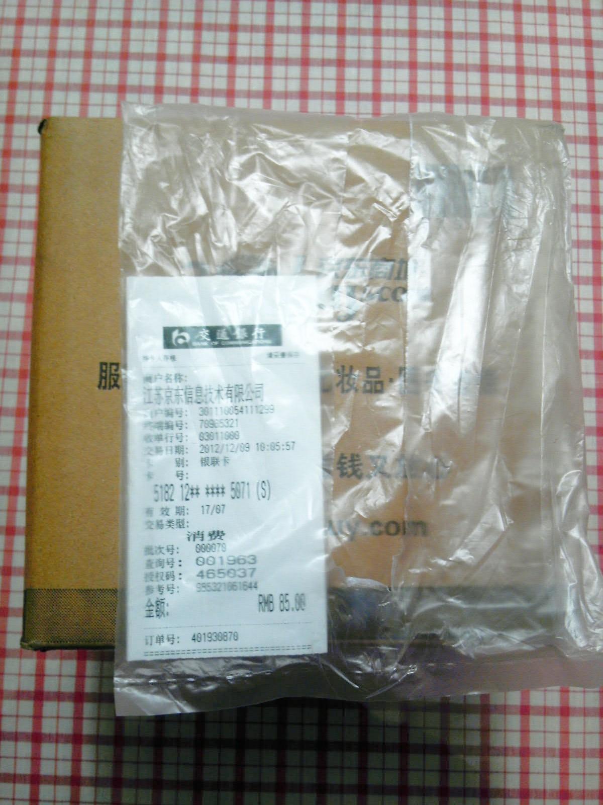 fitflop shuv sale 0024432 cheapestonline