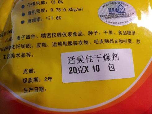 wholesale nike free run shoes size 13 00210401 wholesale