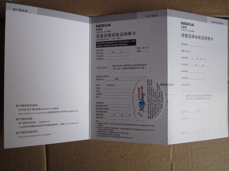 air max outlet 2014 betrouwbaar 00258703 discountonlinestore