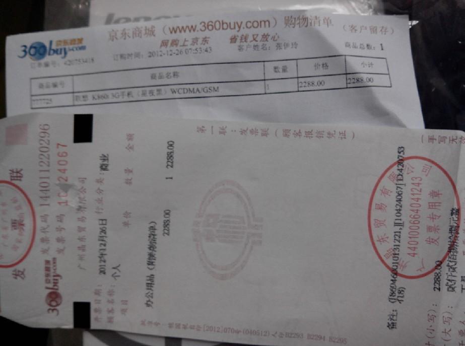 air jordan v 3lab5 for sale 00213311 discountonlinestore
