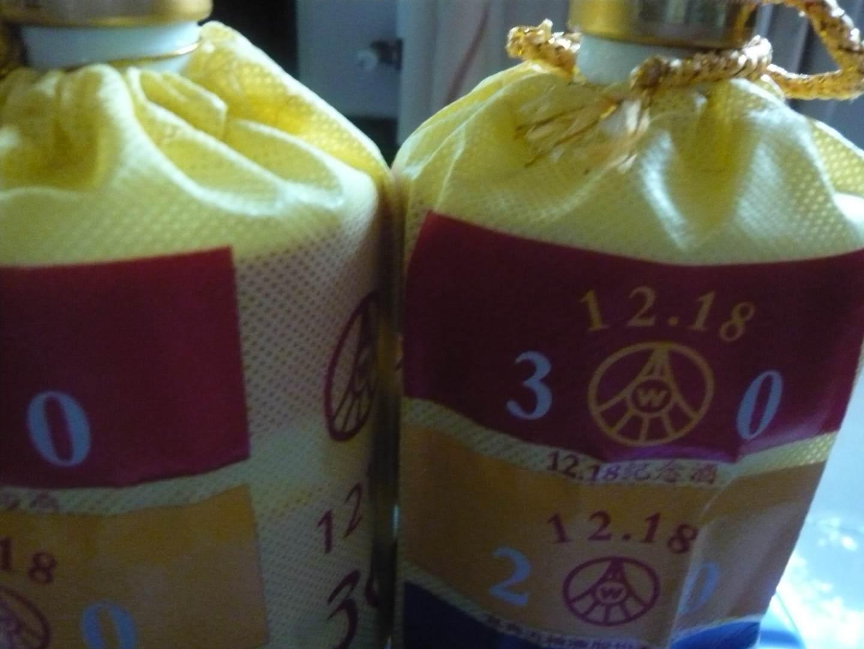shoulders bags 00285221 onlinestore