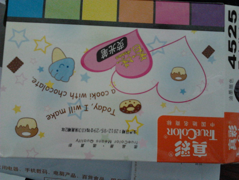 bag for womens 00237952 shop