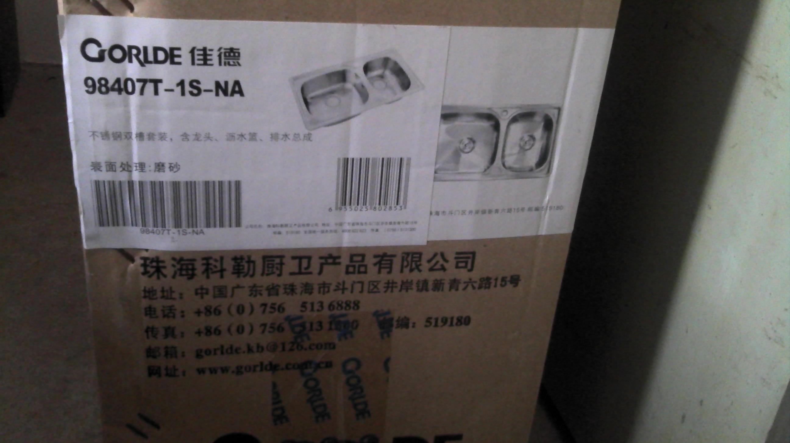 womens shox nz sale 00210366 discount